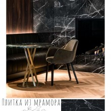 Мраморная плитка Silver Black
